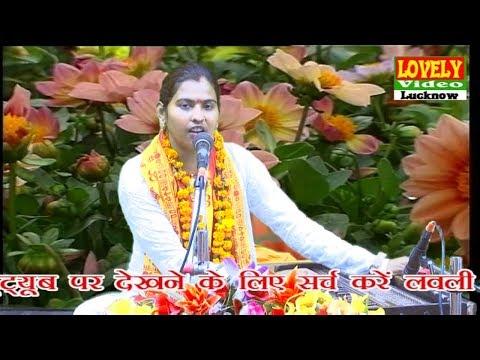नवरात्री स्पेशल देवी गीत  2018 - गायिका - पल्लवी यादव - Pallvi Yadav Devi Geet 2018
