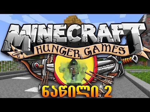 კინობიბლიოთეკა _ შიმშილის თამაშები from YouTube · Duration:  5 minutes 35 seconds