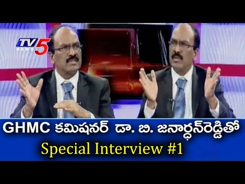 GHMC Commissioner Dr.B.Janardhan Reddy Special Interview on Hyderabad Problems   Part - 1   TV5 News