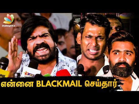 Simbu Didn't Get any Help from Producer Council : Why ? | T.Rajendar Speech | Vishal, STR