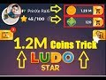 LUDO STAR | How To Make 1.2 Million Coins 100% Legal Trick | No Hack/Cheat |