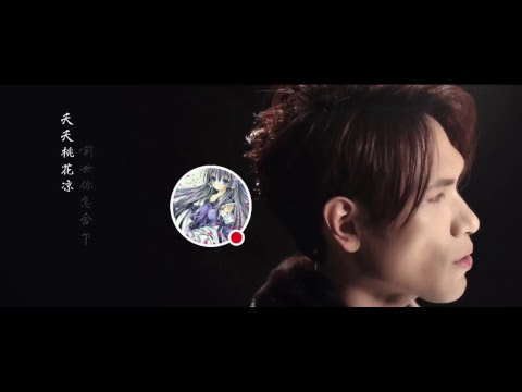 唱魔鬼中的天使+涼涼 - YouTube