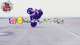 خلوني اطير بلا جناح يمه شحلو عطره دللني كل عمره