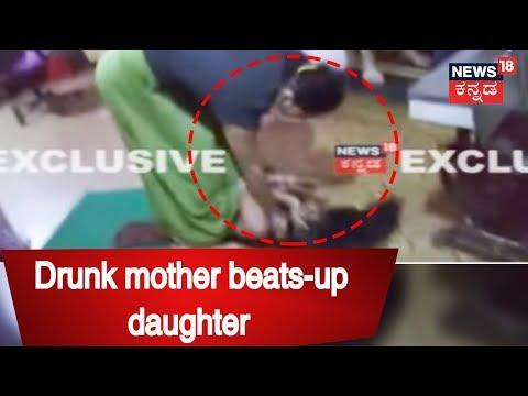 Karwar: Mother Beats-Up 12-Yr-Old Daughter After Drinking | Sep 5, 2018