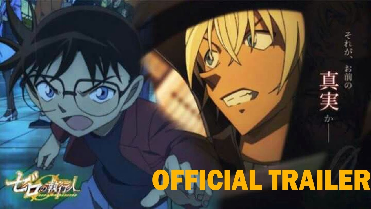 Detective Conan Movie 22 Official Trailer - Zero Enforcer