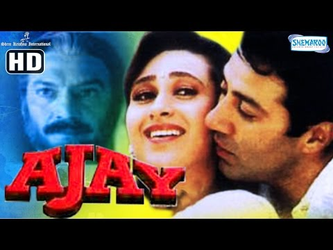 Ajay {HD} - Sunny Deol - Karisma Kapoor - Superhit Hindi Movie - (With Eng Subtitles)