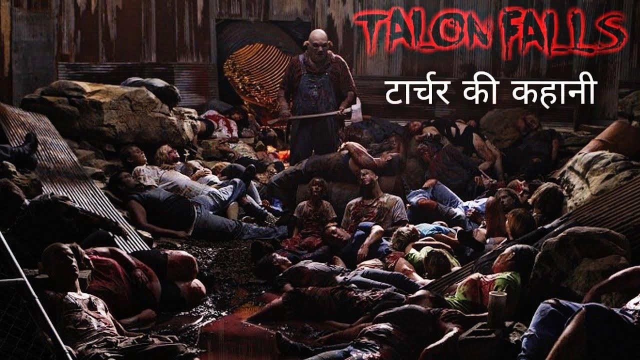 Download Tallon Falls (2017) Full Slasher Horror Movie Explained in Hindi | Movies Ranger Hindi