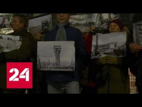В Мадриде прошел митинг в поддержку Донбасса