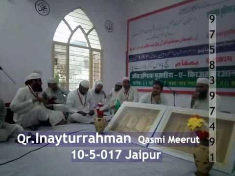 Qari Inayaturrahman Qasmi Meerut- 10- 5- 2017- Haj House Jaipur