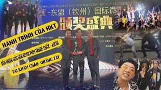 Hành Trình Của HKT Đến Nhận Giải Liên Hoan Phim Trung Quốc - Asean Tại Khâm Châu Quãng Tây