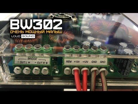 Bass Warrior 302. Мощнейший 2-канальный усилитель