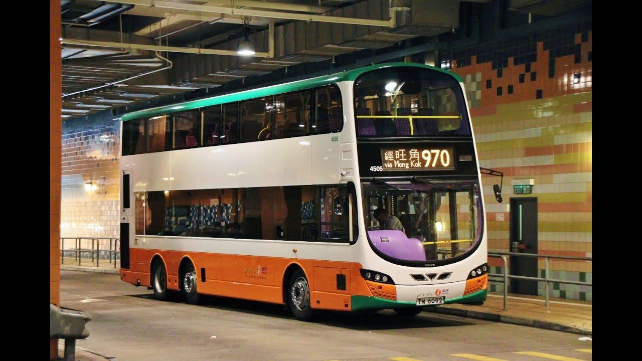 Hong Kong Bus NWFB 4505 @ 970 新巴 Volvo B9TL 數碼港 - 西區海底隧道 - YouTube