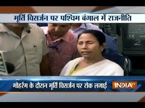No Durga idol immersion on Muharram, says WB CM Mamata Banerjee