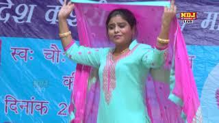शिव शंकर का डमरू कृष्ण की मुरली | Gadhi Chokandi Ragni Competition | Latest Haryanvi Ragni 2017 |NDJ