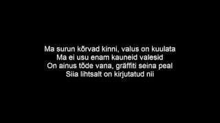 Grete Paia - Päästke noored hinged [Sõnad/Lyrics]
