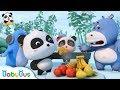 Baby Panda's BBQ Party   Polar Bear & Baby Panda   Magical Chinese Characters   BabyBus