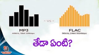What is the Difference Between MP3 and FLAC Audio Formats | Latest Technological Updates | Net India