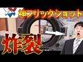 【R6S】生放送で約1500人が驚いた神フリックショット炸裂!!【レインボーシックス】