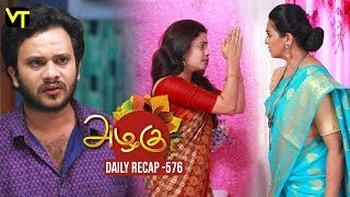 Azhagu - Tamil Serial | Daily Recap | அழகு | Episode 576 | Highlights | Sun TV Serials | Revathy