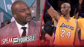 Marcellus Wiley explains how Kobe Bryant embodied greatness | SPEAK FOR YOURSELF | LIVE FROM MIAMI
