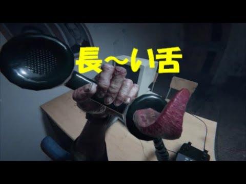 Outlast2 #9 長~い舌!! 女性実況/natti