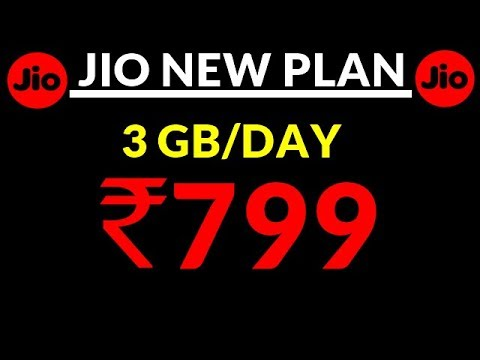 reliance jio launches new plan users get daily 3GB data