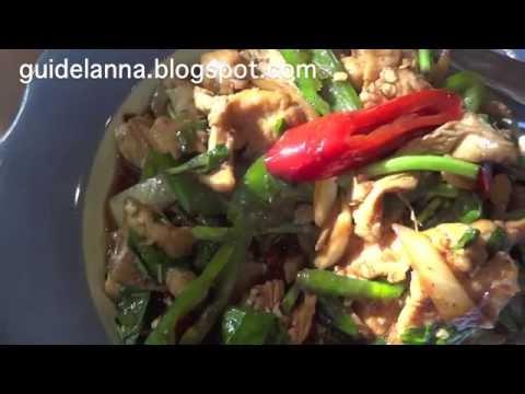 ร้านอาหารที่แม่กำปอง ร้านดอยคำ โครงการหลวงตีนตก Doi Kham Restaurant, Royal Project Teen Tok