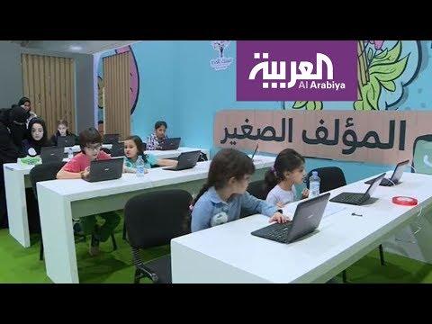 صباح العربية: طفلة سعودية تحكي تجربتها في حكايا مسك  - نشر قبل 4 ساعة