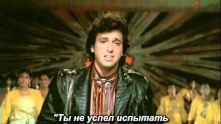 Aakhri Baazi song Govinda  Mandakini