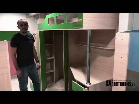 Детская кровать-чердак Астра 7 - видеообзор