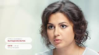 видео Почему выпадают волосы? Как миноксидил останавливает выпадение волос и облысение