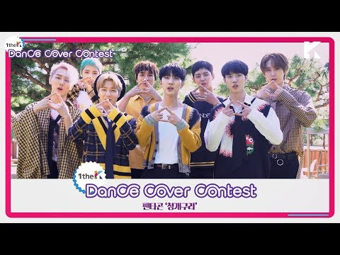 [1theK Dance Cover Contest] PENTAGON(펜타곤) _ Naughty boy(청개구리)(mirrored ver.)