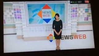 2015年11月末 NEWS WEB.