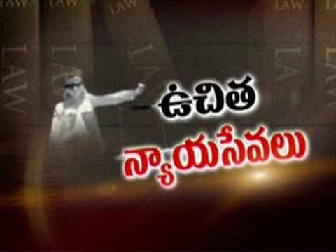 Discussion about Free Legal Advice in India | Helpline | Vanitha TV