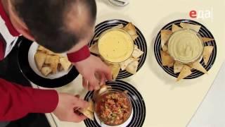 Закуска из помидоров (сальса) и  чипсы из лепёшек / Илья Лазерсон / Обед безбрачия