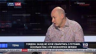 Гордон: Россия может закончить войну на Донбассе за 72 часа