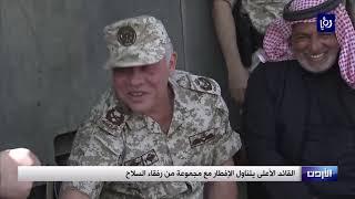القائد الأعلى يتناول الإفطار مع مجموعة من رفقاء السلاح (30-4-2019)