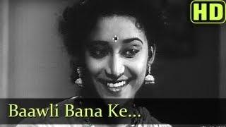 Bawali Bana Ke Chhod - Parivar Songs - Jairaj - Usha Kiran - Asha Bhosle