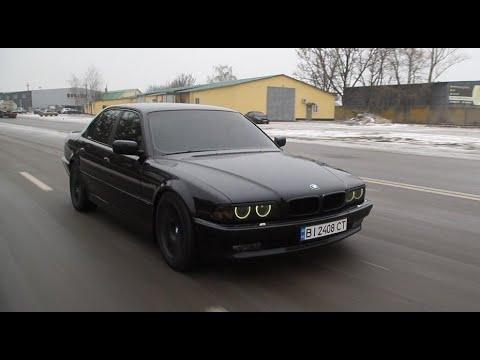 """BMW 740 E38 """"Когда не было кризиса!"""""""