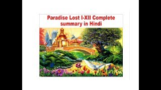 Paradise Lost I-XII Complete summary in Hindi by Chhagan Arora