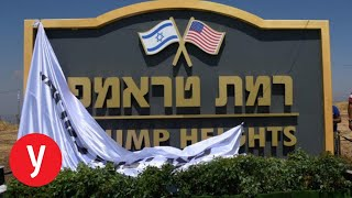 هضبة ترامب.. إسرائيل تعلن عن مستوطنة في الجولان تحمل اسم الرئيس الأمريكي.. شاهد
