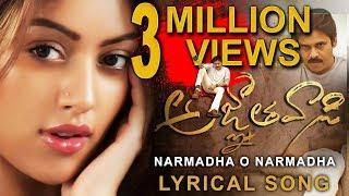 Pawan Kalyan Fan Made Song | Narmada O Narmada | PSPK#25  | YOYO TV Channel