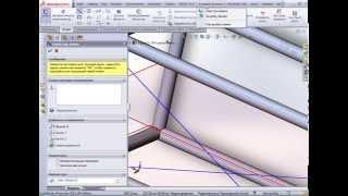 Solidworks 2015(Построение пространственной рамы сразу в 3D Возможно выполнение 3д моделей под заказ http://vk.com/id224455051 Моя..., 2015-04-09T21:41:53.000Z)