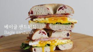 노른자즙이 뚝뚝 맛있는 베이글 샌드위치 만드는법 how…