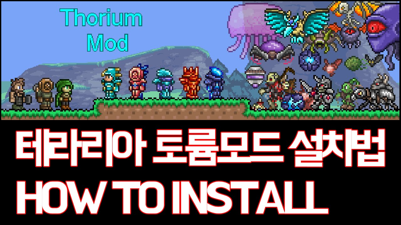how to put mods on terraria