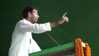 "Tej pratap yadav speech on ""Desh bachao, bjp bhagaoo"" MahaRally"