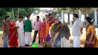Tamil Family Village Comedy Movie Kondan Koduthan  | Tamil Village Romantic Movie
