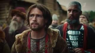 Золотая орда 1, 2 серия 2018 смотреть онлайн Анонс, премьера, сериал