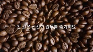 """필립스 라떼고 공식 런칭_15"""""""