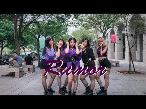 [KPOP IN PUBLIC CHALLENGE] PRODUCE 48 (프로듀스 48) - Rumor (루머) Dance Cover by CAMERA from Taiwan
